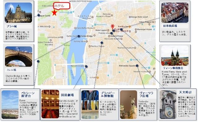 ホテルの位置。マップ及び写真はGoogle Mapより出典
