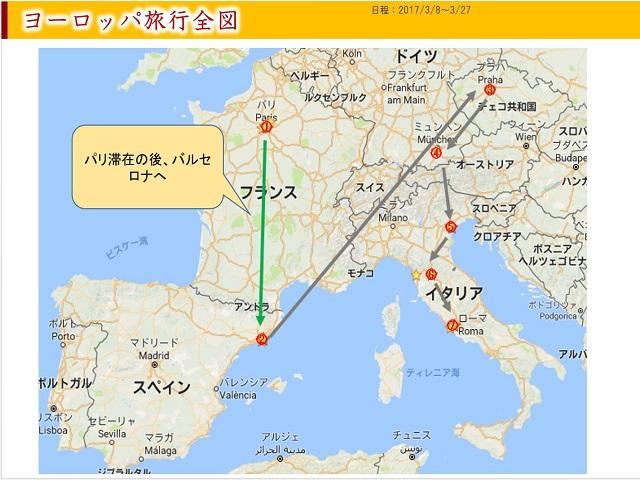お手製の旅のしおり。地図はGoogle Mapより出典