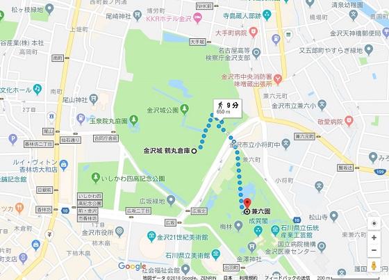 金沢城と兼六園の位置関係 (R) Google