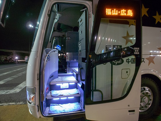 バス外観 (1)