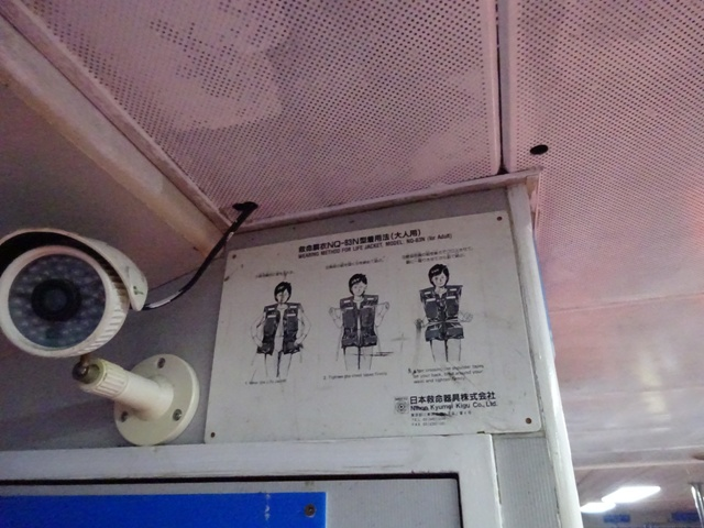 日本語の救命胴衣のつけ方説明