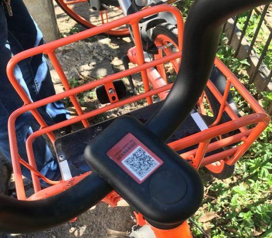 モバイクのQRコードを読み取る