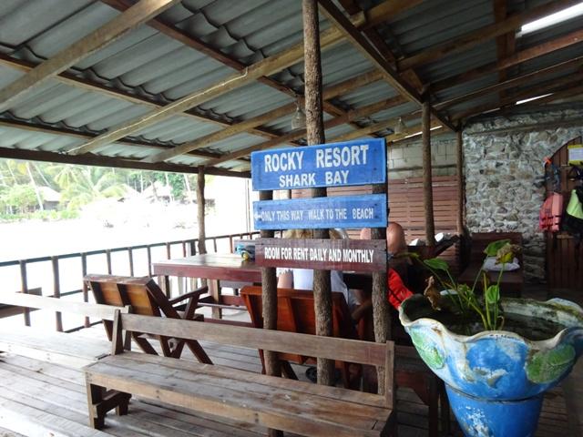 なぜかRocky Resort