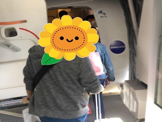宮崎空港に向かいます