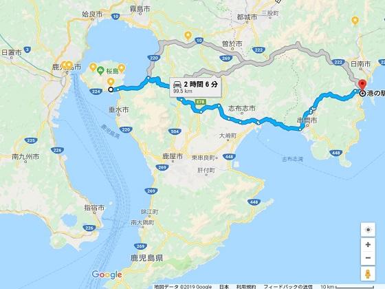 鹿児島南部を横断 Google Mapより出典