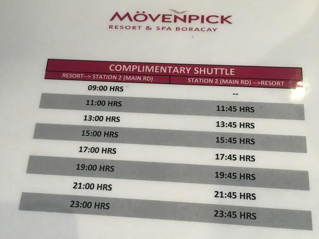 モーベンピックホテルからStation2までの無料シャトルの時刻表