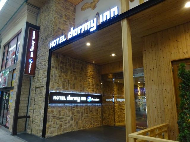 ドーミーインPREMIUM札幌の入り口