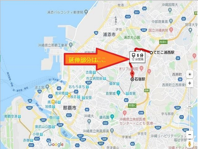 2019年10月1日に延伸されたゆいレール