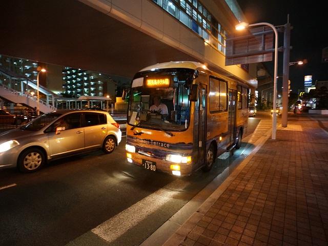 バスが来ました