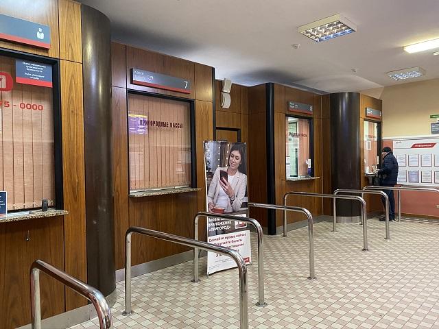 Vladivostok station ticket counter