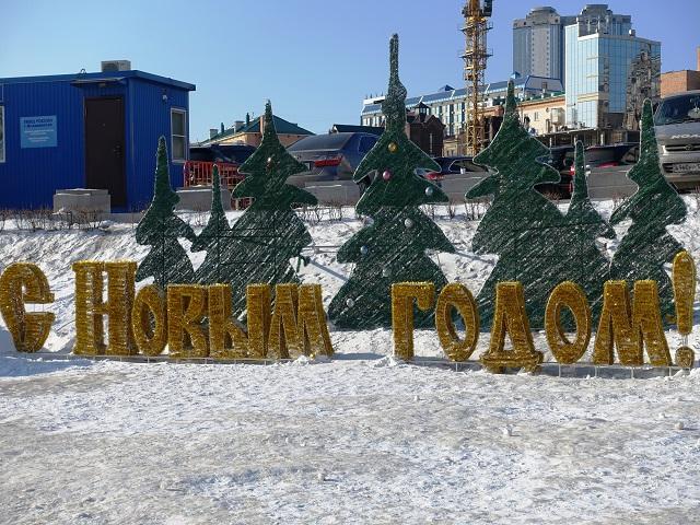 christmas in vladivostok at central park