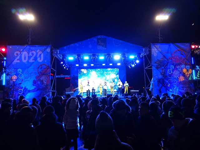 new year's eve cencert event at central park in vladivostok