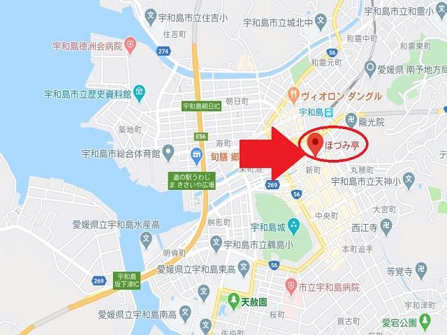 uwajima-hozumiteimap