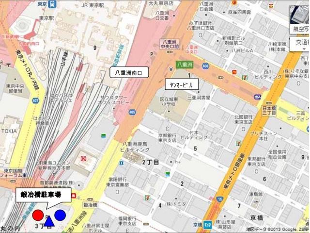 マイフローラ東京駅乗り場
