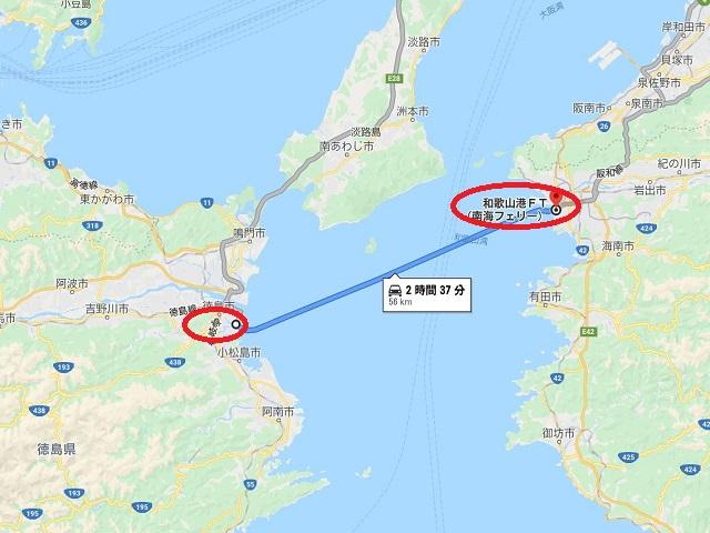 tokushima-wakayama-ferry1