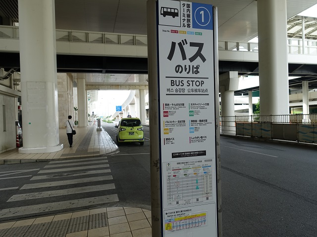 沖縄シャトルバス乗り場