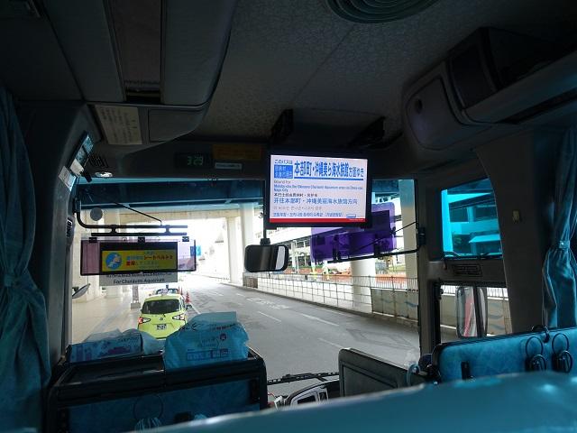 沖縄エアポートシャトルの車内