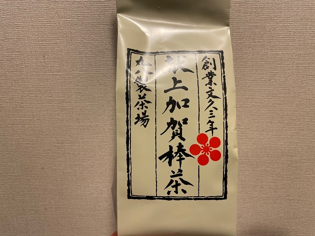 丸八製茶場さんのほうじ茶 献上加賀棒茶