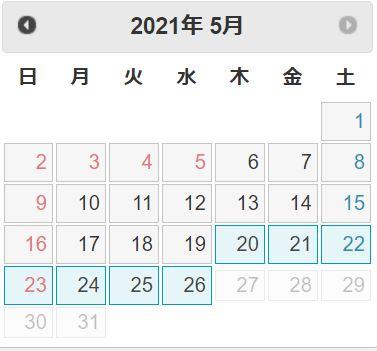 JR九州Web会員の空席照会カレンダー