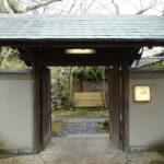 由布院の宿田乃倉
