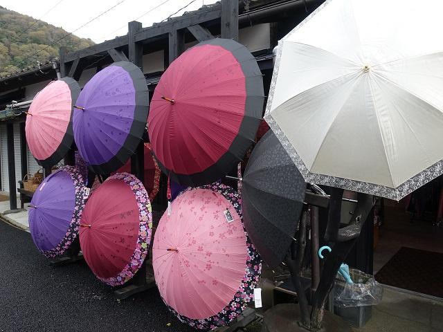 湯布院の傘屋さん夢庵