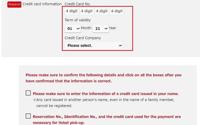 Yufuin no mori credit card number