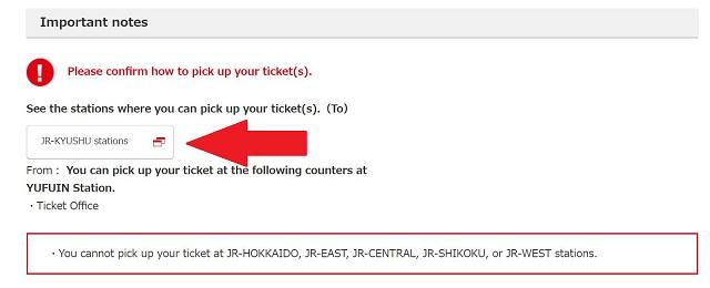 instruction to pick up ticket Yufuin no Mori
