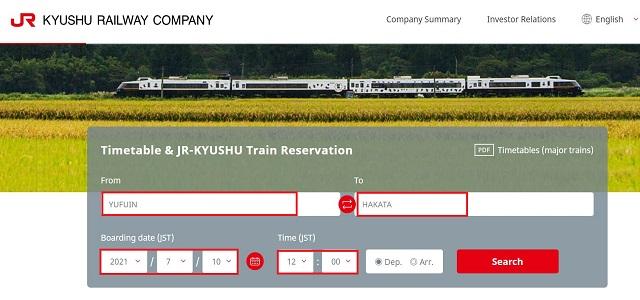 JR Kyushu Yufuin no Mori ticket search