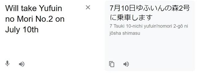 (C) Google Translate