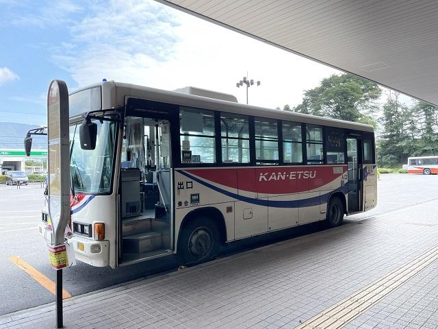 上毛高原駅の関越バス