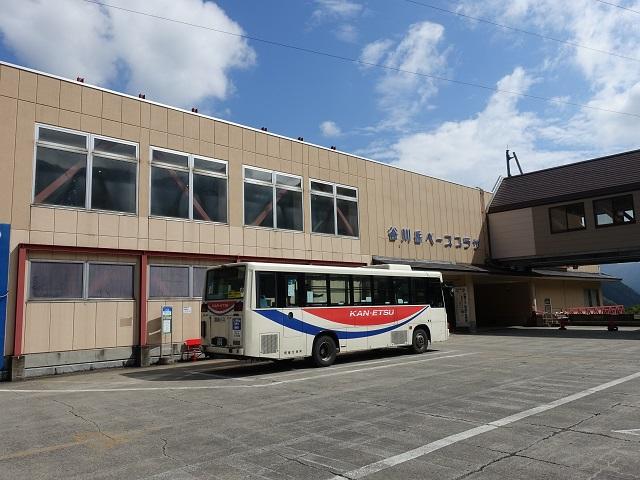 関越バスで谷川岳ロープウェイ乗り場に到着