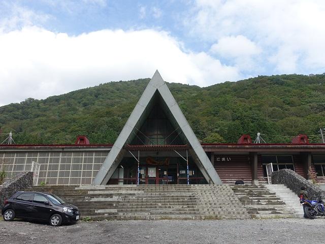 日本一のモグラ駅の土合駅