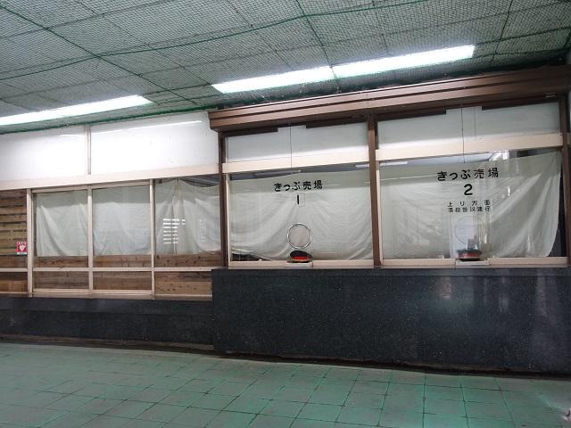 閉鎖されている駅窓口